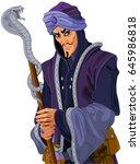 illustration of arabian nights... | Shutterstock .eps vector #645986818