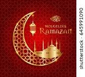 ramazan bayrami vector... | Shutterstock .eps vector #645991090