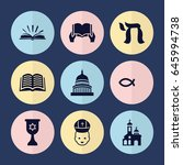 set of 9 catholic filled icons... | Shutterstock .eps vector #645994738