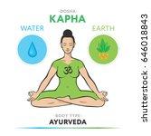 kapha dosha   ayurvedic... | Shutterstock .eps vector #646018843