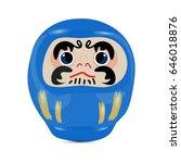 vector illustration  blue ... | Shutterstock .eps vector #646018876