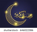 golden arabic calligraphy with... | Shutterstock .eps vector #646022386