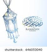 blue ramadan lantern | Shutterstock .eps vector #646053040
