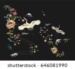 asian birds and flowers... | Shutterstock .eps vector #646081990