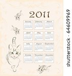 Calendar 2011 With Cat And ...