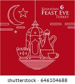 turkey ramadan fast eve... | Shutterstock .eps vector #646104688