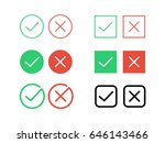 green tick check mark and... | Shutterstock .eps vector #646143466