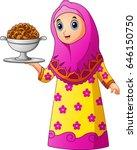 vector illustration of muslim... | Shutterstock .eps vector #646150750