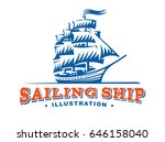 sailing ship logo illustration... | Shutterstock . vector #646158040