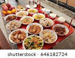 sweet and savoury food is... | Shutterstock . vector #646182724