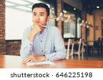 asian entrepreneur thinking on... | Shutterstock . vector #646225198
