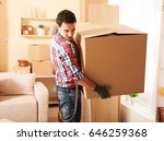 moving house worker setting up... | Shutterstock . vector #646259368