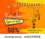 illustration of ramadan sale... | Shutterstock .eps vector #646294858