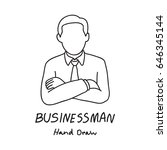drawing businessman standing... | Shutterstock .eps vector #646345144
