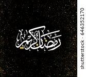 ramadan kareem arabic... | Shutterstock .eps vector #646352170