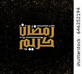 ramadan kareem arabic... | Shutterstock .eps vector #646352194