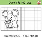 funny little mouse with cheese. ... | Shutterstock .eps vector #646378618