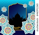 ramadan kareem greeting card | Shutterstock .eps vector #646391260