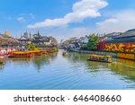 nanjing the qinhuai river | Shutterstock . vector #646408660