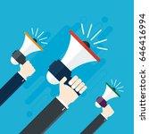 hands holding a megaphones.... | Shutterstock .eps vector #646416994