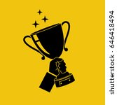 winning cup in hand icon.... | Shutterstock .eps vector #646418494