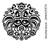polish folk art floral round... | Shutterstock .eps vector #646419574