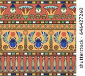 egyptian ornament. set. vector... | Shutterstock .eps vector #646427260