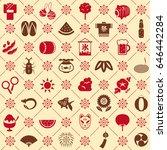 japanese summer seamless... | Shutterstock .eps vector #646442284