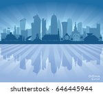 doha qatar city skyline vector... | Shutterstock .eps vector #646445944