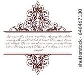 abstract art invitation card  | Shutterstock . vector #646467130