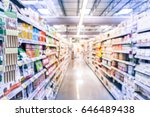 blur selection of baby food  ... | Shutterstock . vector #646489438