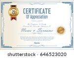 certificate collection retro... | Shutterstock .eps vector #646523020