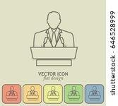 line icon  speaker icon. orator ... | Shutterstock .eps vector #646528999