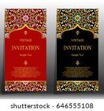 invitation card templates with...   Shutterstock .eps vector #646555108