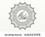 ramadan kareem arabic... | Shutterstock .eps vector #646565098