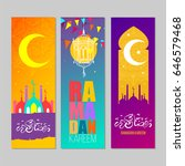 set of ramadan kareem vertical... | Shutterstock .eps vector #646579468