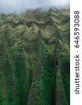 Cliffs In Hawaii