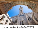washington dc islamic center... | Shutterstock . vector #646607779
