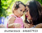 young latin mother is playing... | Shutterstock . vector #646607923