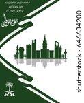 kingdom of saudi arabia  ksa ... | Shutterstock .eps vector #646634200