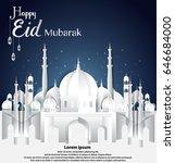 ramadan greeting with... | Shutterstock .eps vector #646684000