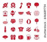 japanese summer icon set.... | Shutterstock .eps vector #646689754