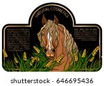 black label with a horse for... | Shutterstock .eps vector #646695436