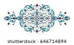 floral pattern vector. islam... | Shutterstock .eps vector #646714894