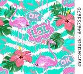 cool girl seamless pattern... | Shutterstock .eps vector #646731670