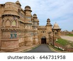Gwalior Fort Is An 8th Century...