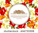 romantic invitation. wedding ... | Shutterstock .eps vector #646733308