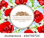 romantic invitation. wedding ... | Shutterstock .eps vector #646740724