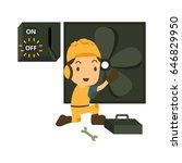 Maintenance Engineer Is...
