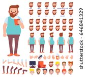 flat vector bearded man... | Shutterstock .eps vector #646841329